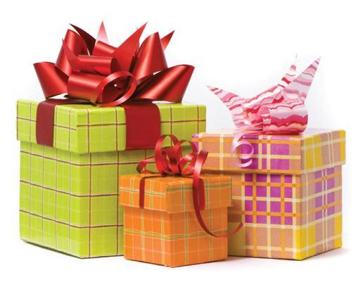 Повышение в должности подарок
