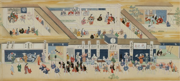 Section from Central Library's Furuyama Moromasa scroll